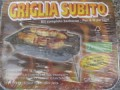 BARBECUE GRIGLIA SUBITO COMPLETO 4/6 PERSONE